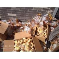 广州专业过期食品销毁报废中心 ,广州专业销毁过期食品,资源报废回收中心