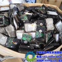 高功率粉碎机,硬盘,文件档案撕碎销毁,广州天仁