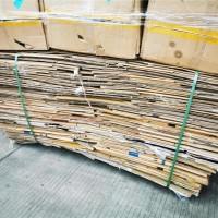 广州废纸回收,广州报纸报刊回收利用,广州纸皮回收,广州杂志回收,广州书本回收