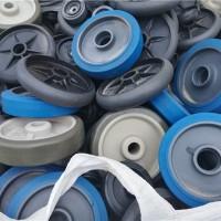 广州天仁再生资源有限公司,专业回收塑料,种类多经验丰富。