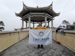专家访谈预约--广州废品回收