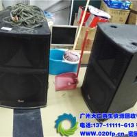 广州天仁再生资源有限公司,专业回收电脑主机,废旧电脑,金属回收