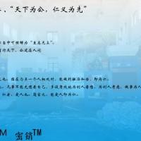 广州过期产品销毁规范,广州销毁公司
