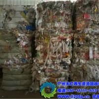 尼龙袋回收,广州天仁再生资源回收有限公司回收废弃塑料
