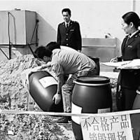 广州文件销毁,广州办公资料销毁