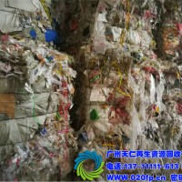 废纸能干什么?废纸只能造纸吗?广州天仁解决你的疑惑。