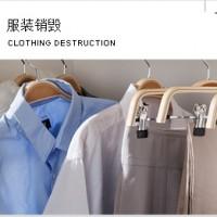 广州废旧服装鞋帽销毁流程