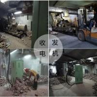 佛山废旧机电设备回收