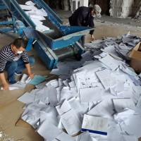 广州机关单位过期档案资料销毁