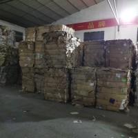 广州保密文件资料销毁方式