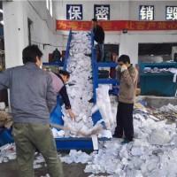 广州机密文件销毁-天仁提供专业文件销毁
