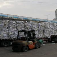 广州保密专业文件销毁公司