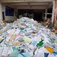 深圳保密资料A纸销毁 涉密文件销毁
