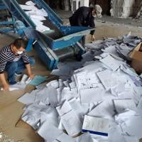 专业销毁公司纸质文件销毁流程